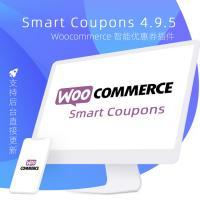 WooCommerce Smart Coupons v4.9.5 智能优惠券汉化版后台更新